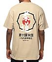 10 Deep Dojo Sand T-Shirt