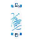 "Jelly Kingslayer 26"" Aqua Cruiser Complete Skateboard"