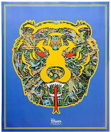 Popaganda x Mishka Death Adder Poster