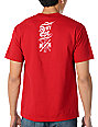 Metal Mulisha Cynical Red T-Shirt