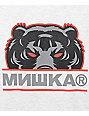 Mishka Death Adder Sport Heather Grey T-Shirt