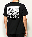 Lurking Class By Sketchy Tank x Mr. Tucks Lurking Class Black T-Shirt