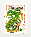 Primitive x Dragon Ball Z Shenron Club pegatina