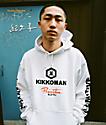 Primitive x Kikkoman Sauce sudadera con capucha blanca