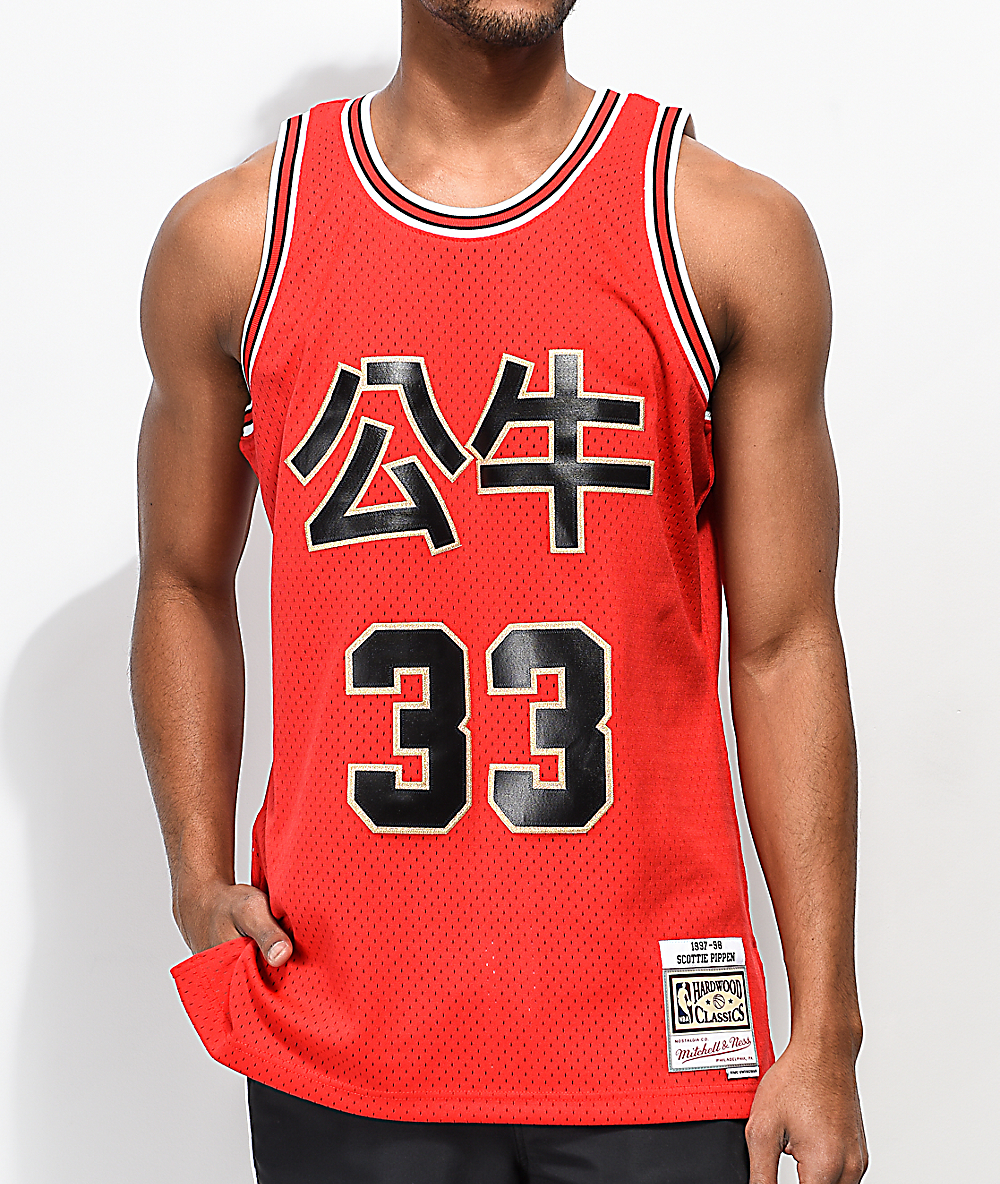 hot sale online 4d7f6 11fdf Mitchell & Ness Pippen Chicago Bulls Chinese New Year Basketball Jersey