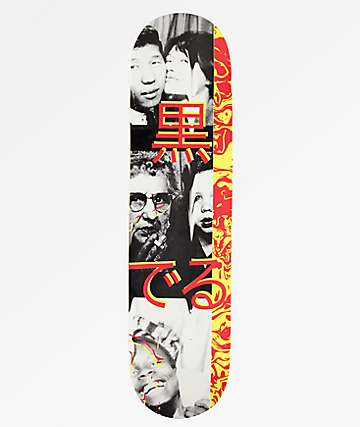 "Blackout Windows 8.0"" Skateboard Deck"