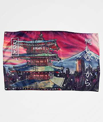 DGK Temple Banner