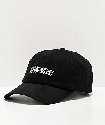 Electric Family Kazoku Flip Black Strapback Hat