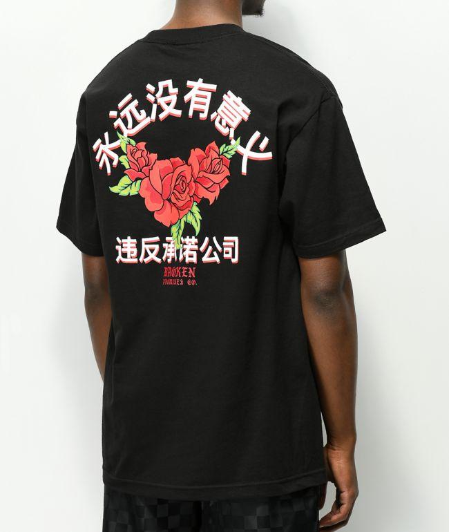 Broken Promises Forever Kanji Black T-Shirt