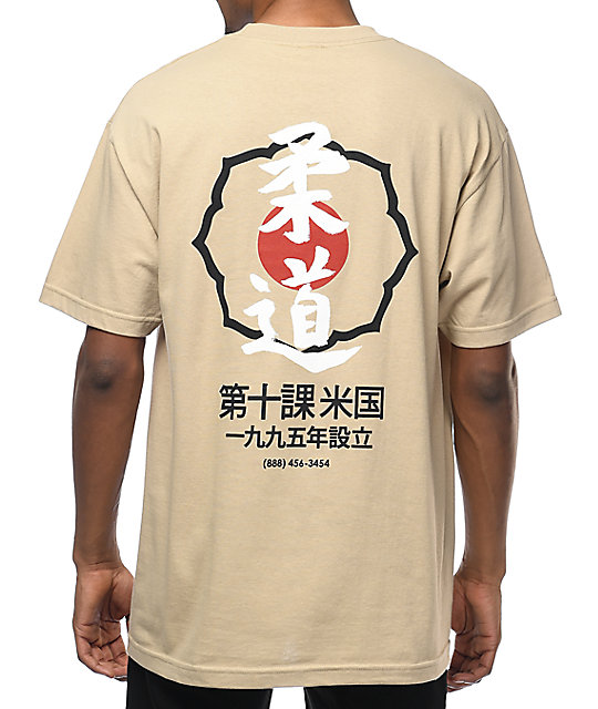 10 Deep Dojo camiseta marrón