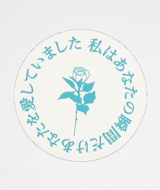 By Samii Ryan Rose Kanji Sticker by By Samii Ryan