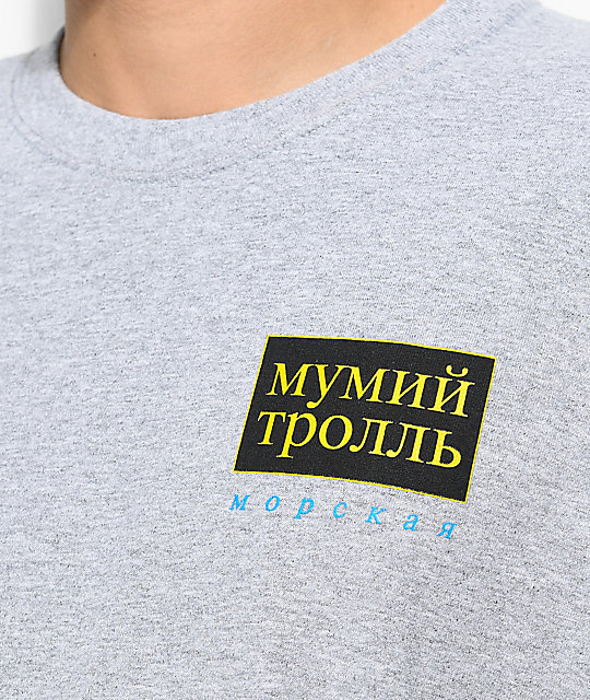 Gosha x Mumiy Troll Heather Grey Long Sleeve T-Shirt