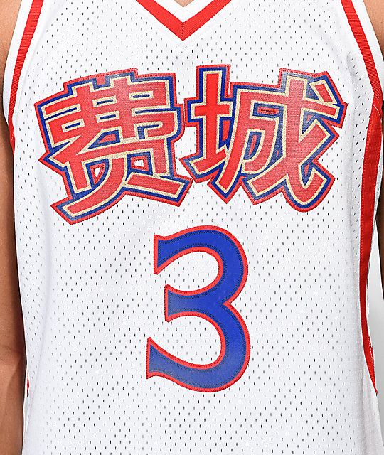 1328fe2abb56 Mitchell  u0026 Ness Iverson 76ers Chinese New Year Basketball Jersey .