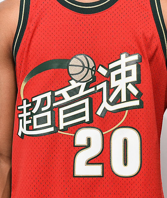 low priced 1313b 402af Mitchell & Ness Payton Sonics Chinese New Year Basketball Jersey