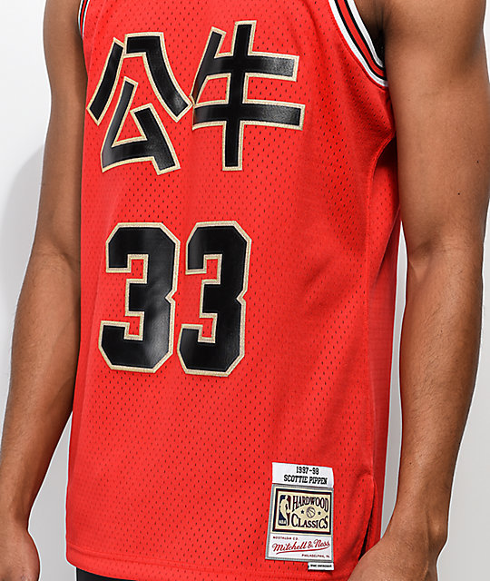 hot sale online ba123 81096 Mitchell & Ness Pippen Chicago Bulls Chinese New Year Basketball Jersey