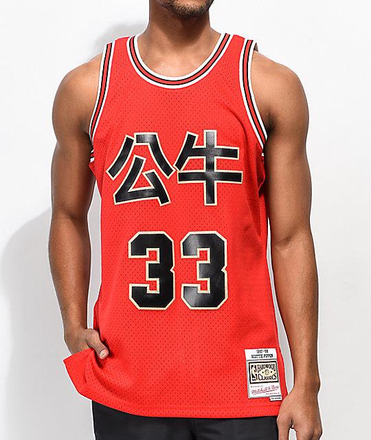 Mitchell & Ness Pippen Chicago Bulls Chinese New Year ...
