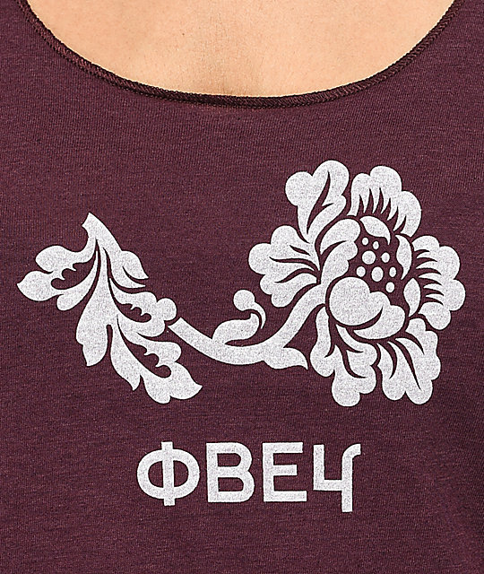 Obey Flower Burgundy Track Tank Top