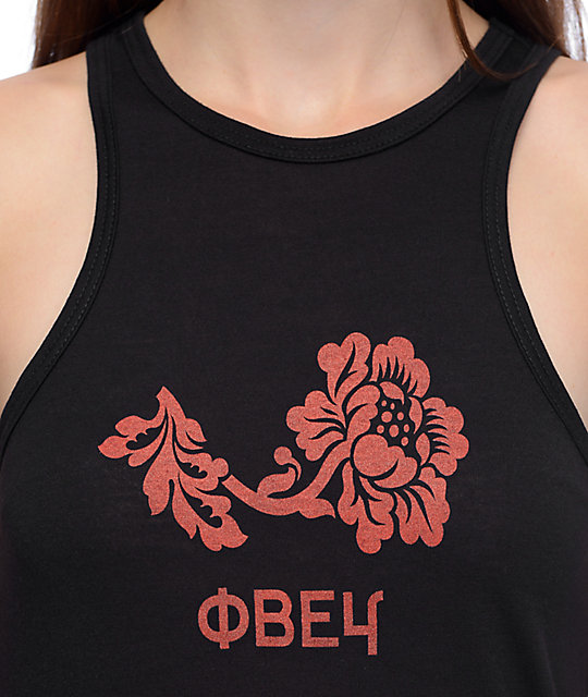 Obey Flower Marlon Black Tank Top