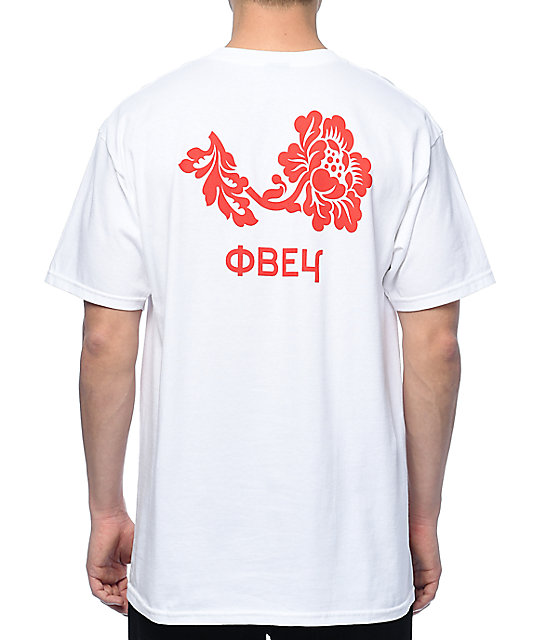 Shirts Obey Tee T Homme Pour Shirt UVGqpSzM