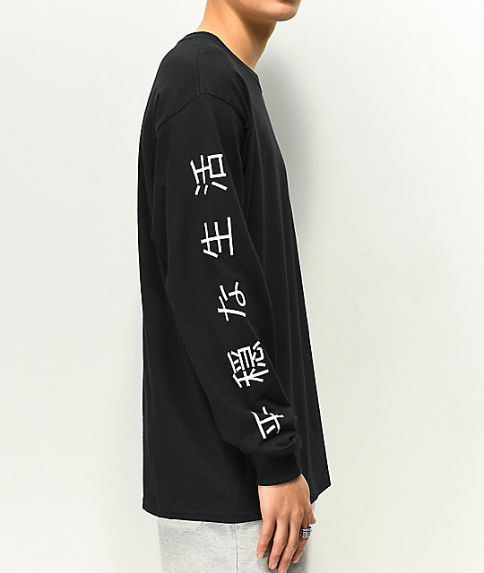 The Quiet Life Japan Black Long Sleeve T-Shirt