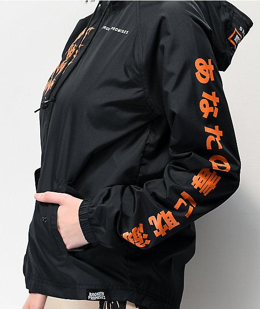 Broken Promises Addiction chaqueta cortavientos negra