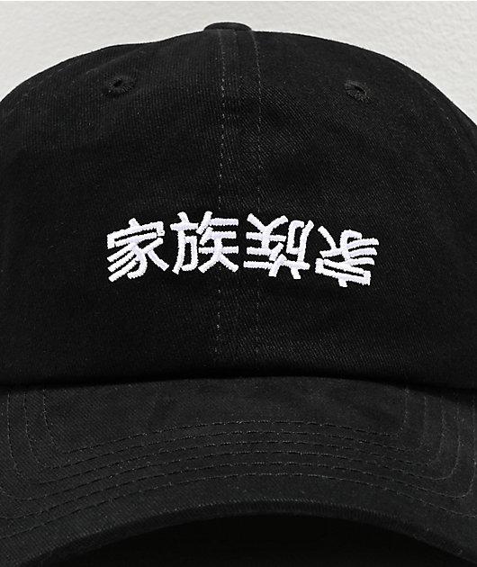 Electric Family Kazoku Flip Black Strapback Hat