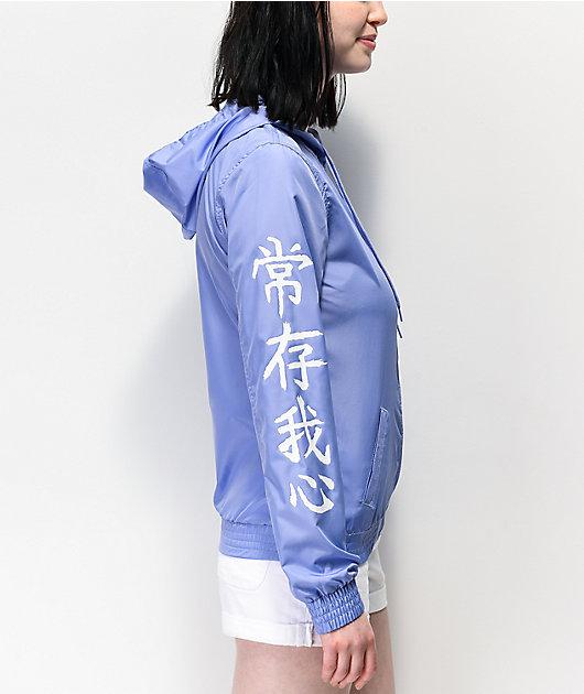 Empyre Keana Kanji Lavender Windbreaker Jacket