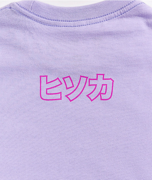 Hypland x Hunter x Hunter Hisoka Eye Lavender T-Shirt