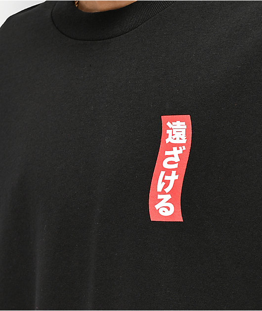 Lurking Class By Sketchy Tank x Mr. Tucks Lurker Bonsai Black & Red T-Shirt