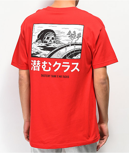 Lurking Class By Sketchy Tank x Mr. Tucks Lurker Red T-Shirt