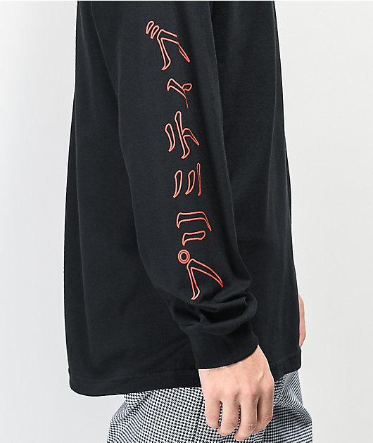 Primitive Till The End camiseta negra de manga larga