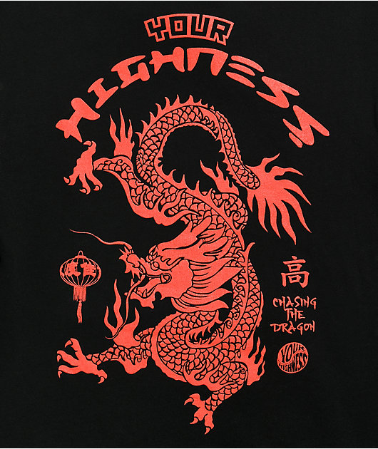 Your Highness Chasing The Dragon Black Hoodie